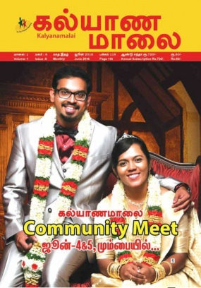 Kalyanamalai June 2016 Magazine