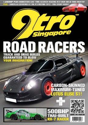 9tro Magazine Issue 26 Magazine