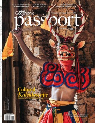 ASIAN Geographic AG 06/2017 - 128 Magazine