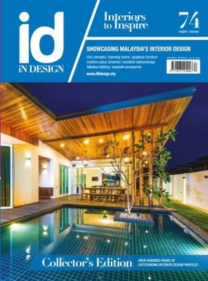 iN Design December 2015 Magazine