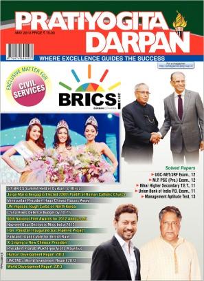 Pratiyogita Darpan English May 2013 Magazine