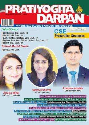 Pratiyogita Darpan English August 2018 Magazine