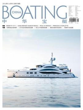 China Boating | 中华宝艇