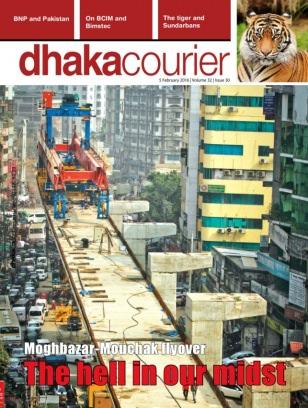Dhaka Courier February 5, 2016 Magazine