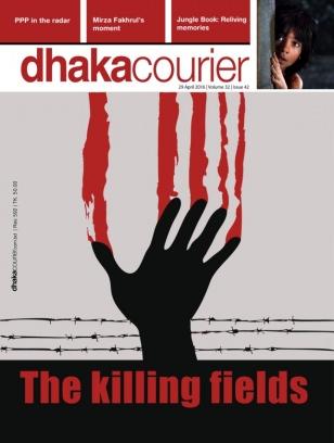Dhaka Courier April 29, 2016 Magazine