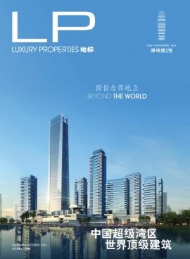 LP - Luxury Properties | 地标