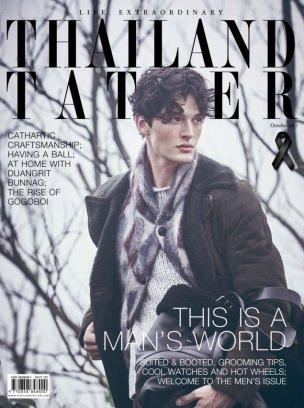 Thailand Tatler October 2017 Magazine