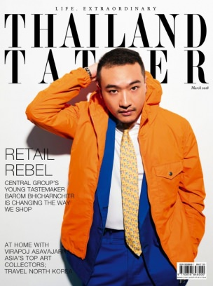 Thailand Tatler March 2018 Magazine