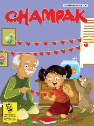 Champak February First 2016 Magazine