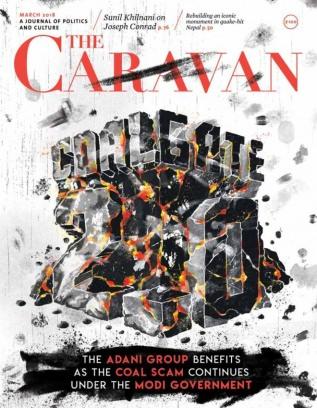 The Caravan March 2018 Magazine