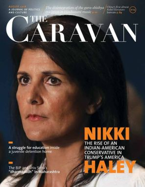 The Caravan August 2018 Magazine