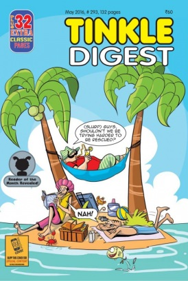 TINKLE DIGEST May 2016 Magazine