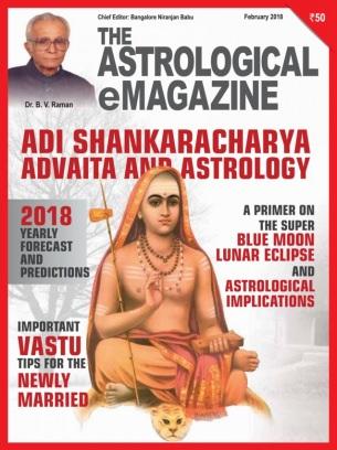 The Astrological eMagazine February 2018 Magazine