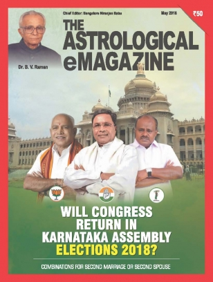 The Astrological eMagazine May 2018 Magazine