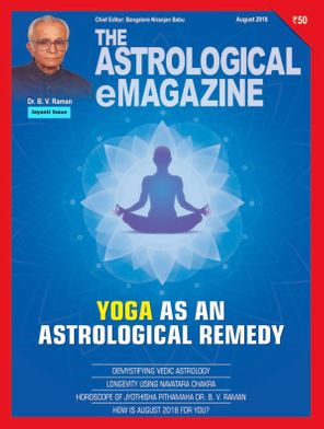 The Astrological eMagazine August 2018 Magazine