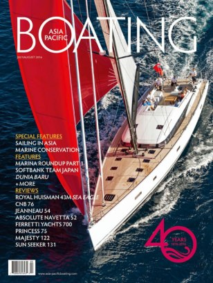 Asia-Pacific Boating July - August 2016 Magazine