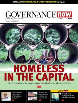 GovernanceNow October 15, 2017 Magazine