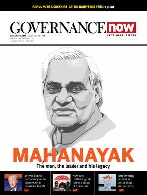 GovernanceNow September 15, 2018 Magazine