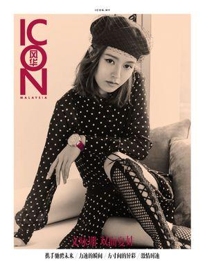 ICON Malaysia