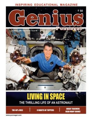 Genius Punnagai December 2017 Magazine