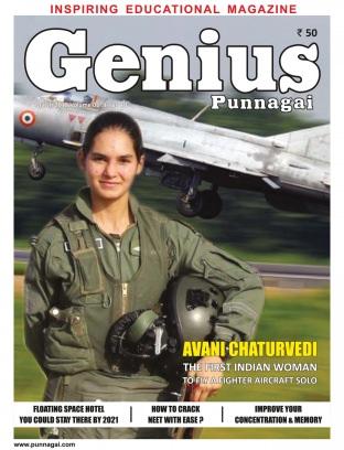 Genius Punnagai March 2018 Magazine
