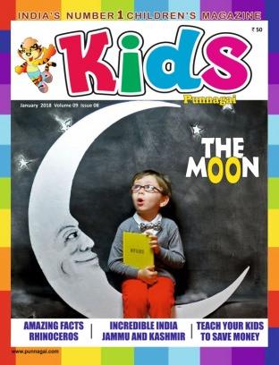 Kids Punnagai January 2018 Magazine