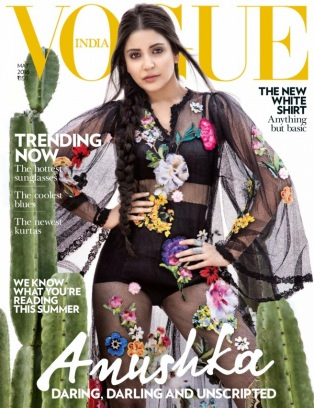 VOGUE India May 2016 Magazine