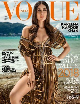 VOGUE India January 2018 Magazine