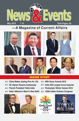 News and Events May 2018 Magazine