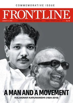 FRONTLINE August 31, 2018 Magazine