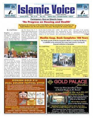 Islamic Voice January 2018 Magazine