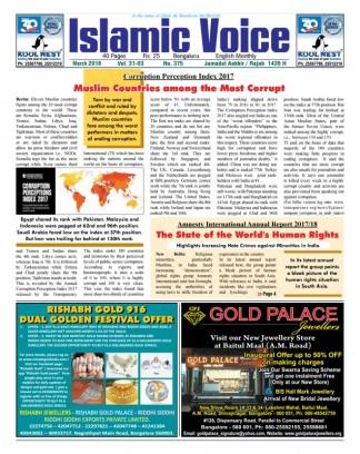 Islamic Voice March 2018 Magazine