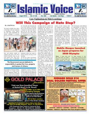 Islamic Voice August 2018 Magazine