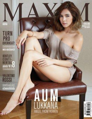 Maxim Thailand March 2017 Magazine