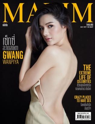 Maxim Thailand July 2017 Magazine