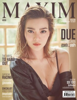 Maxim Thailand September 2017 Magazine
