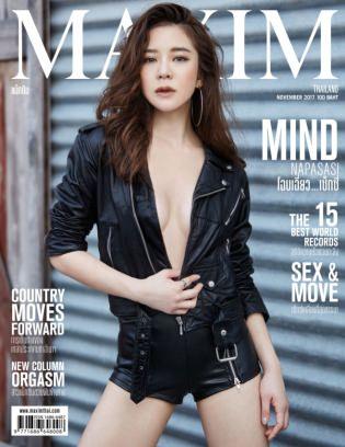 Maxim Thailand November 2017 Magazine