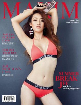 Maxim Thailand April 2018 Magazine