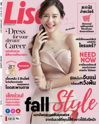 Lisa September 2017 Magazine