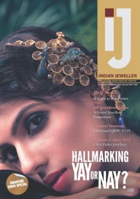 Indian Jeweller December - January 2018 Magazine