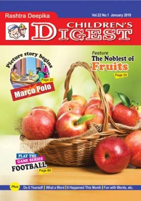 Children's Digest January 2018 Magazine