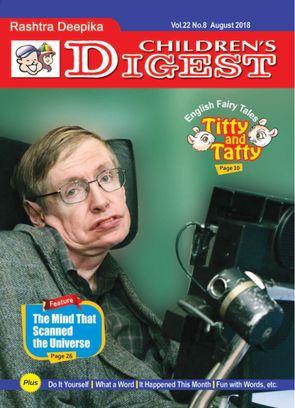 Children's Digest August 2018 Magazine