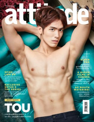 Attitude Thailand July 2017 Magazine