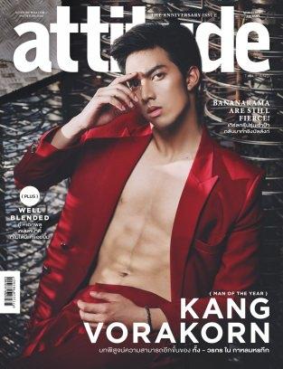 Attitude Thailand March 2018 Magazine