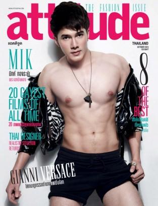 Attitude Thailand Magazine October 2013 issue - Get your