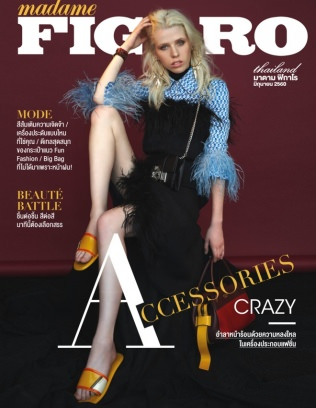madame FIGARO Thailand June 2017 Magazine