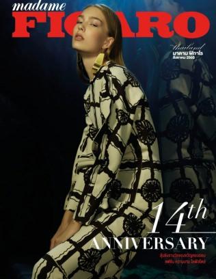 madame FIGARO Thailand August 2017 Magazine