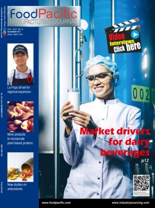 FoodPacific Manufacturing Journal December 2017 Magazine