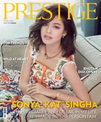 Prestige Thailand March 2018 Magazine