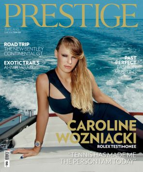 Prestige Thailand June 2018 Magazine